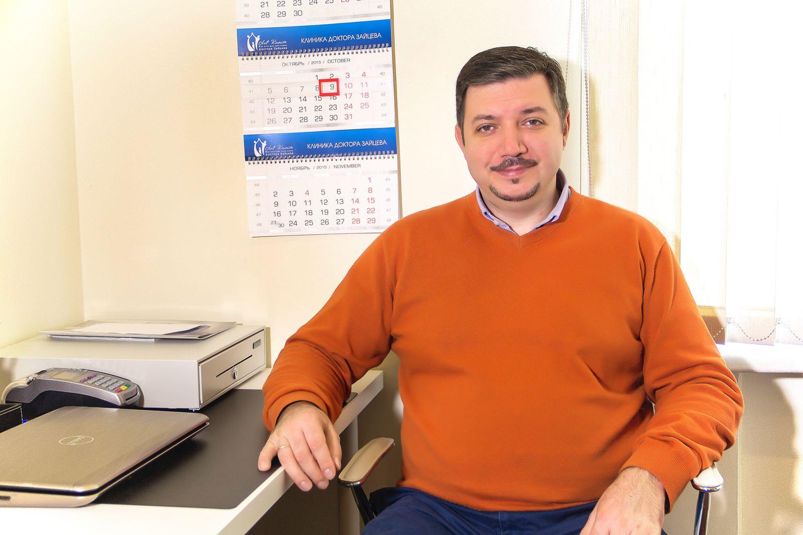 Офтальмологическая клиника три-з краснодар отзывы
