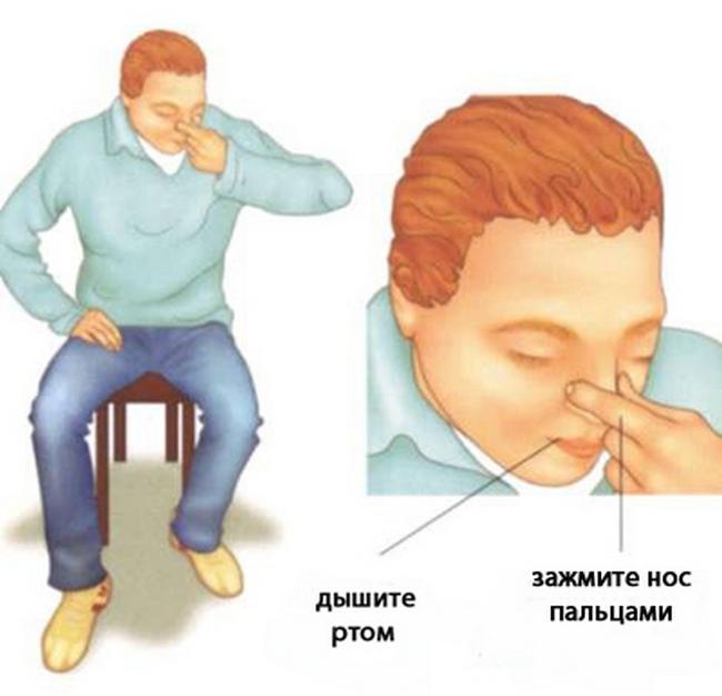 Геморрой лечение медом